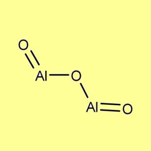 Aluminium Oxide, pure - min 96%